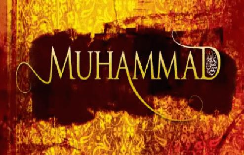 Seeing Muhammad (s)-and each other-whole